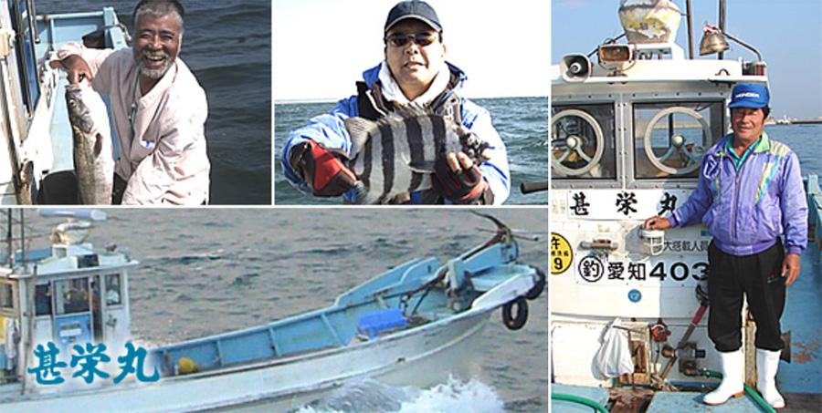 甚栄丸は愛知県南知多、日間賀島を拠点にしている釣船です